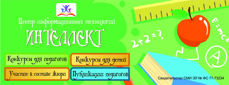 https://massdelivery.ru/user/files/7426/700366593/banner_dlya_reklamy.jpg